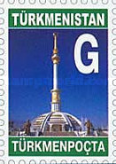 [Independence Monument - Self Adhesive Stamp, Typ FN]