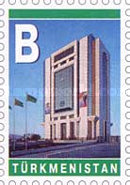 [Modern Architecture - Self Adhesive Stamp, type FO]