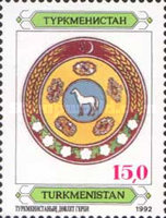 [History and Culture of Turkmenistan, Typ G]