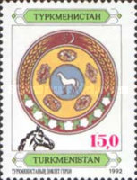 [Issues of 1992 Overprinted