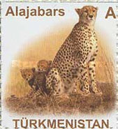 [Leopards - Self Adhesive Stamp, Typ HB]