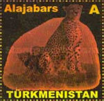 [Fauna of Turkmenistan - Self Adhesive Stamps, type HB2]
