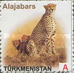 [Leopards - Self Adhesive Stamps, Typ HC]