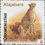 [Leopards - Self Adhesive Stamps, Typ HC1]