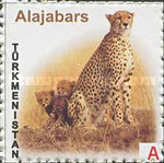 [Leopards - Self Adhesive Stamps, Typ HC2]
