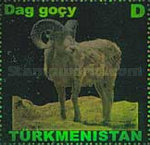 [Fauna of Turkmenistan - Self Adhesive Stamps, type HD]