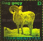[Fauna of Turkmenistan - Self Adhesive Stamps, type HD1]