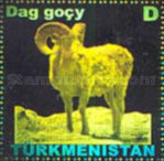 [Fauna of Turkmenistan - Self Adhesive Stamps, type HD2]