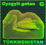 [Fauna of Turkmenistan - Self Adhesive Stamps, type HE]
