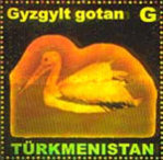 [Fauna of Turkmenistan - Self Adhesive Stamps, type HE1]