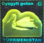 [Fauna of Turkmenistan - Self Adhesive Stamps, type HE2]