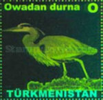 [Fauna of Turkmenistan - Self Adhesive Stamps, type HG]