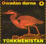 [Fauna of Turkmenistan - Self Adhesive Stamps, type HG1]
