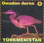 [Fauna of Turkmenistan - Self Adhesive Stamps, type HG2]