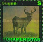 [Fauna of Turkmenistan - Self Adhesive Stamps, type HH]
