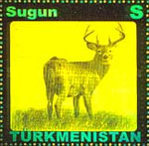 [Fauna of Turkmenistan - Self Adhesive Stamps, type HH1]