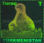 [Fauna of Turkmenistan - Self Adhesive Stamps, type HI]