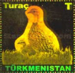 [Fauna of Turkmenistan - Self Adhesive Stamps, type HI1]
