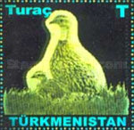 [Fauna of Turkmenistan - Self Adhesive Stamps, type HI2]
