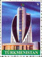 [Architecture - Self Adhesive Stamps, Typ HJ]