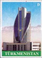 [Buildings - Self Adhesive Stamp, type XHK]