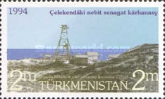 [The 115th Anniversary of Nobel Partnership to Exploit Black Oil, Typ Z]