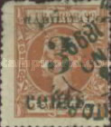 [Puerto Principe Issue - Spanish Cuba Postage Stamps Surcharged, type E]