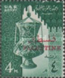 """[National Symbols - UAR Postage Stamps Overprinted """"PALESTINE"""" in English and Arabic, type A3]"""
