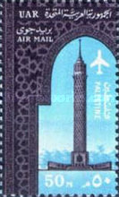 [Monuments - Cairo Tower, type AA]