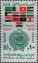 [The 20th Anniversary of Arab League, type AC]