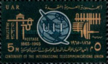 [The 100th Anniversary of the International Telecommunication Union, type AG]