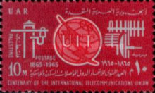 [The 100th Anniversary of the International Telecommunication Union, type AG1]