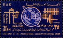 [The 100th Anniversary of the International Telecommunication Union, type AG2]