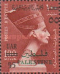 [Queen Nefertiti - UAR Postage Stamps Overprinted
