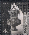 [National Symbols - UAR Postage Stamps Overprinted