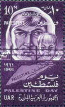[Palestine Day, type H]