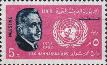 [United Nations Day - Dag Hammarskjolds, type O]