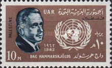[United Nations Day - Dag Hammarskjolds, type O1]