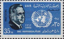 [United Nations Day - Dag Hammarskjolds, type O2]