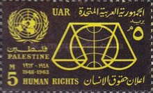 [The 15th Anniversary of the Declaration of Human Rights, type U]