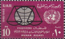[The 15th Anniversary of the Declaration of Human Rights, type U1]