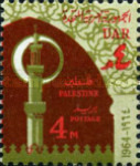 [Hijri Year 1383, type X]