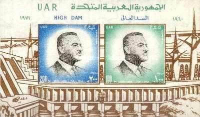 [The Completion of Aswan High Dam, type ]