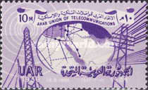 [The 6th Anniversary of Arab Union of Telecommunications, type AC]