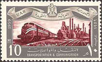 [The 7th Anniversary of the Revolution - Transportation & Communication, type AF]