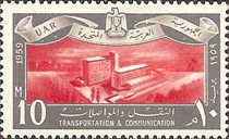 [The 7th Anniversary of the Revolution - Transportation & Communication, type AK]
