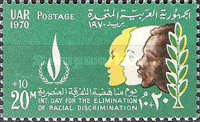 [International Day for the Elimination of Racial Segregation, type PL]