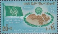 [The 25th Anniversary of Arab League, type PM]