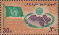 [The 25th Anniversary of Arab League, type PM1]