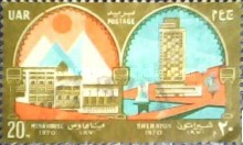 [The 100th Anniversary of Mena House Hotel and Opening of Sheraton hotel in Cairo, type PN]
